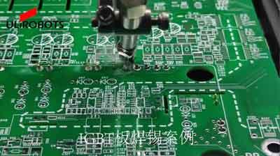IGBT板焊锡案例视频