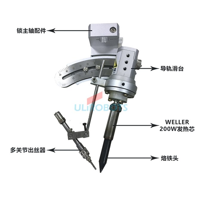 ULiROBOTS 自动焊锡机200W高效