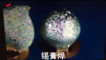转盘式激光锡膏焊接机自动激
